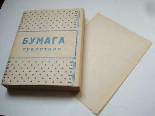 кровь, бриллианты и шелковая туалетная бумага: три истории жен диктаторов