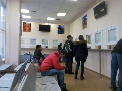 визовый центр словакии в москве и санкт