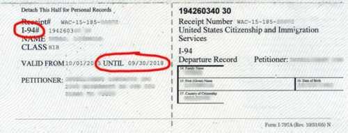 правовой статус апатрида лица без гражданства и бипатрида